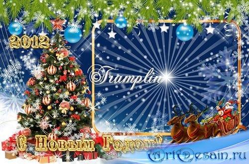 Новогодняя многослойная рамка – Нарядили ёлку в праздничное платье