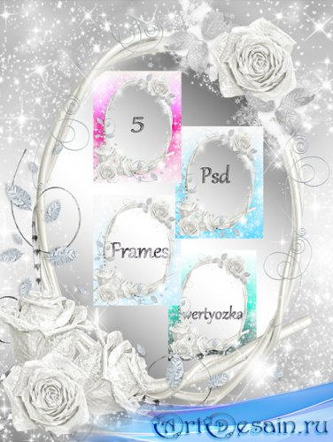 Рамка для фото - Белые розы в серебряной дымке