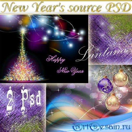 PSD исходники - Новогодняя мишура  № 13