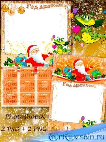 Новогодняя рамка для фото + Календарь–Рамка на 2012 год – Дед Мороз и драко ...