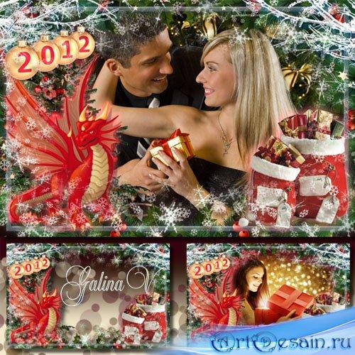 Новогодняя рамка - Красный огненный дракон