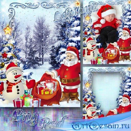 Детская рамочка - Скоро Дед Мороз придёт, нам подарки принесёт