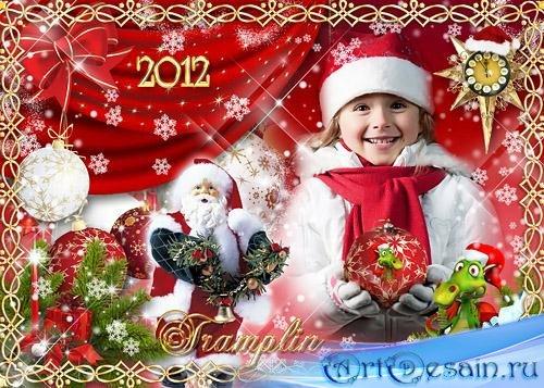 Новогодняя рамка для фото – Дед Мороз несет игрушки, и гирлянды и хлопушки. ...