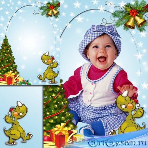 Детская рамка с дракончиком - Новый год к нам идет