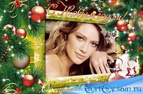 Новогодняя рамка-открытка  - Новый год никто не отменял