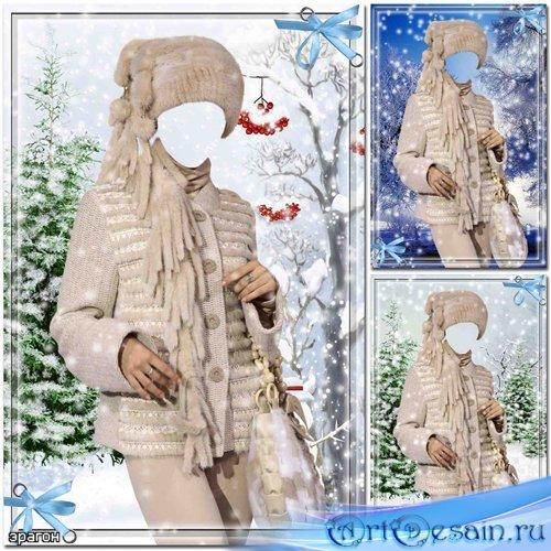 Зимний женский шаблон для фотомонтажа – Снежная зима