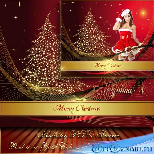 Праздничный PSD-исходник - Красные и золотые краски весёлого Рождества