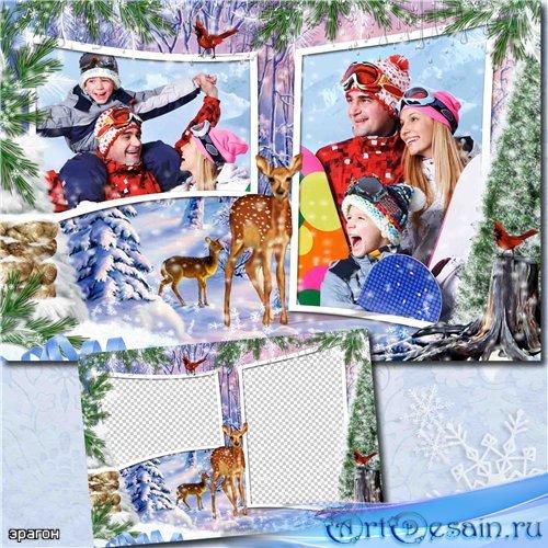 Рамка на два фото для фотошопа – Зимняя с оленем