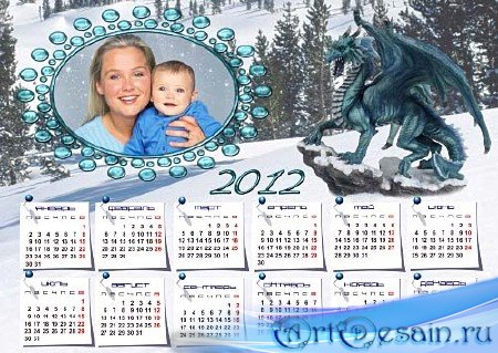 Календарь на 2012 год - Ледяной дракон