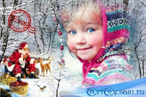Детская фоторамка - Добрый дедушка Мороз