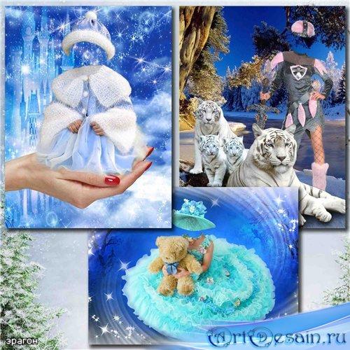 Зимние шаблоны девочкам для фотомонтажа – Зимняя сказка