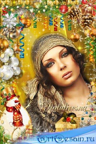 Новогодняя рамка  – Пусть исполнятся желанья в Наступающем году, нужно толь ...