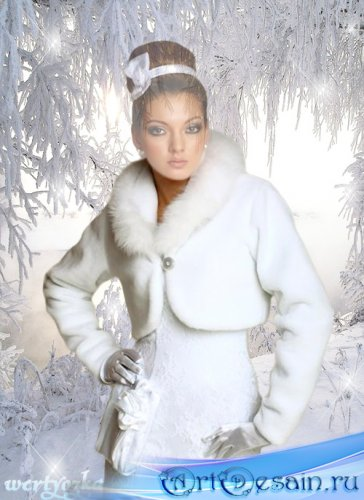 Женский шаблон - Леди в белом и чарующий зимний пейзаж