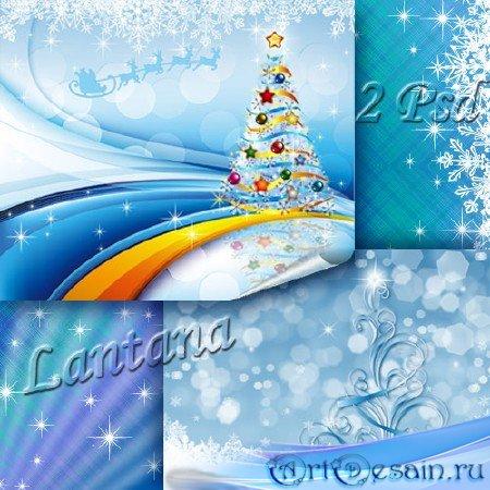 PSD исходники - Новогодняя мишура № 17