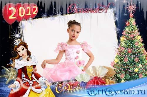 Шикарная новогодняя рамка - Подарки от принцессы Белль