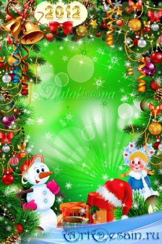 Новогодняя детская рамка со Снеговиком  – Кто оставил тут подарки, нужно ср ...