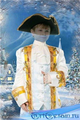 Шаблон мальчикам для фотошопа – Карнавальный костюм принца