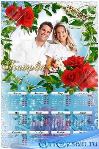 Нежный календарь-рамка с красными розами  на 2012 год