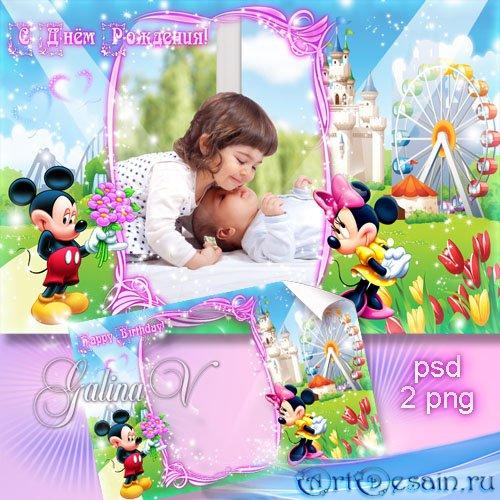 Рамка для фото с Микки и Минни Маус - День рождения малыша