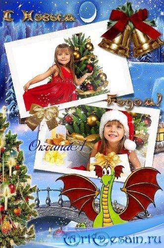 Зимняя рамка для фото  – Дракон и Новогодняя ёлка