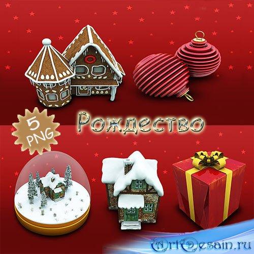 Новогодний PNG набор
