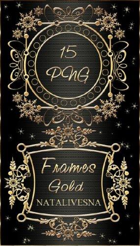 Новогодние золотые рамки-вырезы для вашего творчества