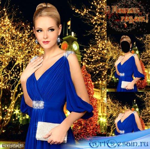Новогодний женский шаблон - Девушка в изумительном платье у новогодней елки