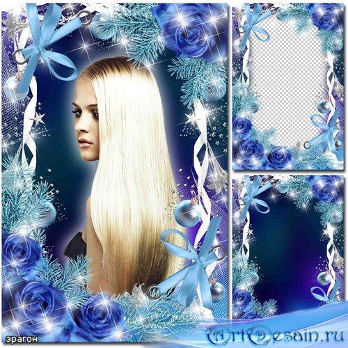 Новогодняя рамка для фотошопа – Синий иней