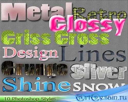 Разноцветный текстовый микс 4