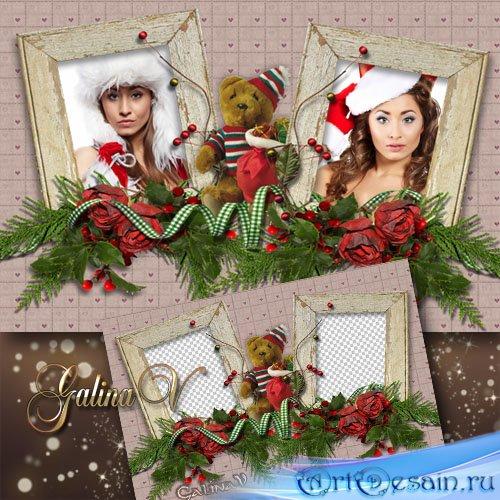 Зимняя рамка для фото - Рождественские каникулы