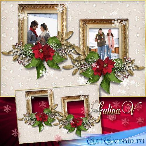 Праздничная рамка для 2-х фото - Весёлое Рождество