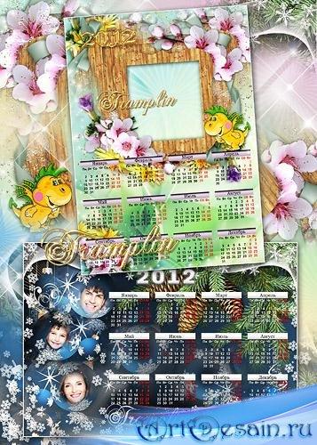 Календари-Рамки  2012  – И у всех глаза горят, как в гирлянде лампочки