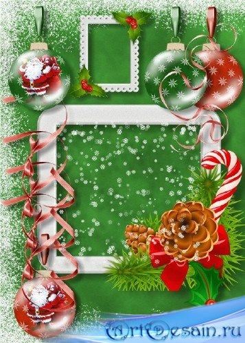 Скрап-набор - Новогодняя фантазия в красно-зеленом стиле