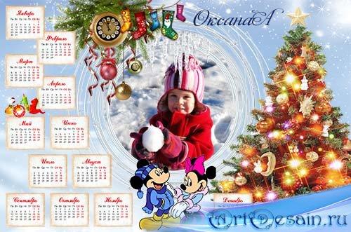 Отличный  новогодний  календарь  на 2012 год – Встретим новый год с Минни и ...