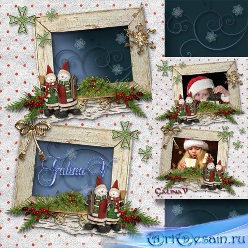 Праздничная рамка на 2 фото - Светлый праздник Рождества