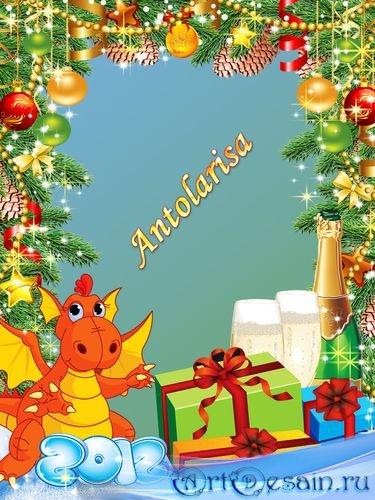 Новогодняя фоторамка с дракончиком и подарками