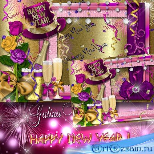 Новогодняя рамка - Счастья и радости в Новом Году!