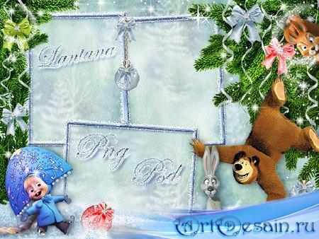 Детская новогодняя рамочка - Зимняя прогулка Маши и Медведя