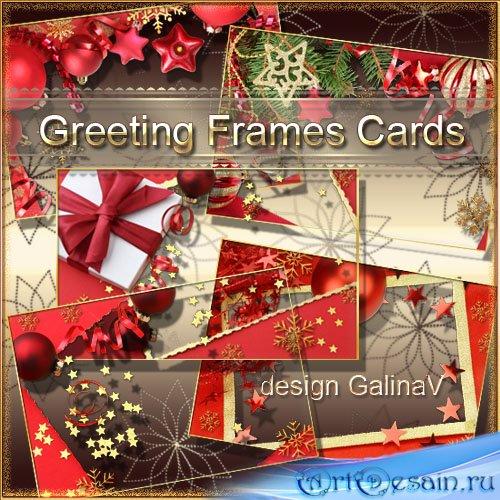 Праздничные рамки Рождественские открытки