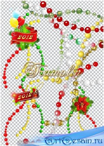 Украшение новогоднее на елку – Бусы и композиции из бус
