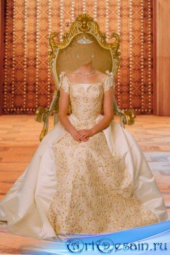 Фотошаблон для девушек - принцесса на троне