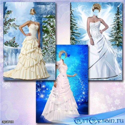 Набор женских шаблонов для фотошопа – В нарядных платьях