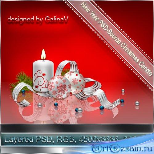 Новогодний PSD-исходник - Рождественская свеча