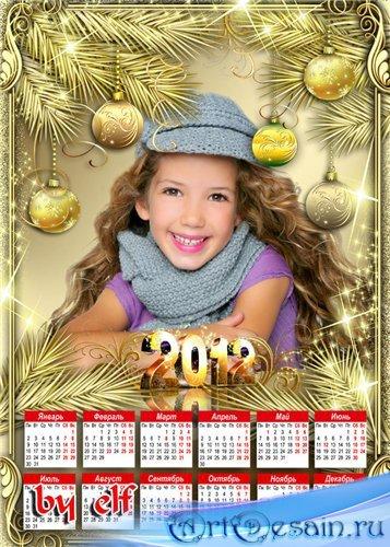 Рамка-календарь 2012 с вырезом для фото - Новогодняя сказка