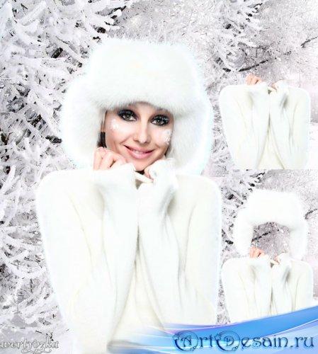 Женский шаблон - Девушка и восхитительный зимний пейзаж