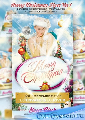 GraphicRiver - Merry Christmas Flyer Ver.1