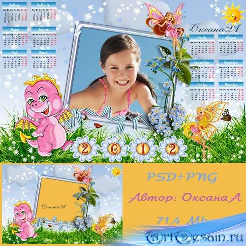 Великолепный набор на 2012 год  из рамки и календаря – Феечки Winx и розовы ...