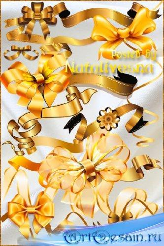 Клипарт–  Бантики  и ленточки - украшение любого праздника