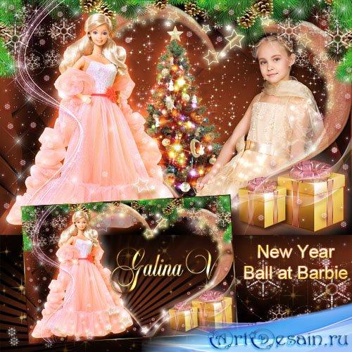 Рамка для девочек - Новогодний бал у Барби