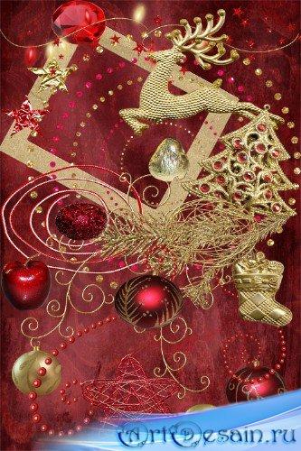Скрап-набор - Светлый праздник Рождества
